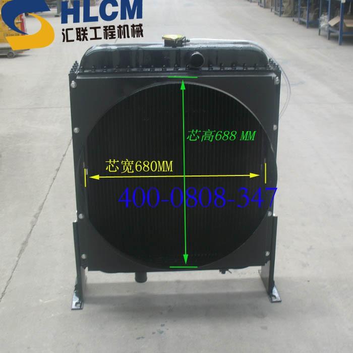 装载机水箱散热器