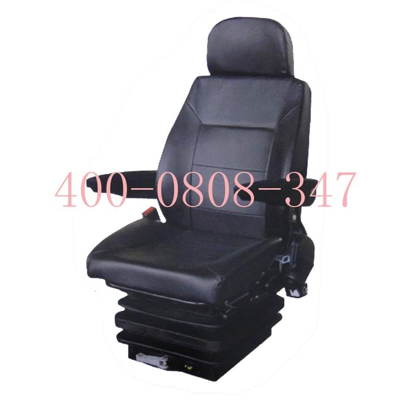 柳工856座椅总成   $860