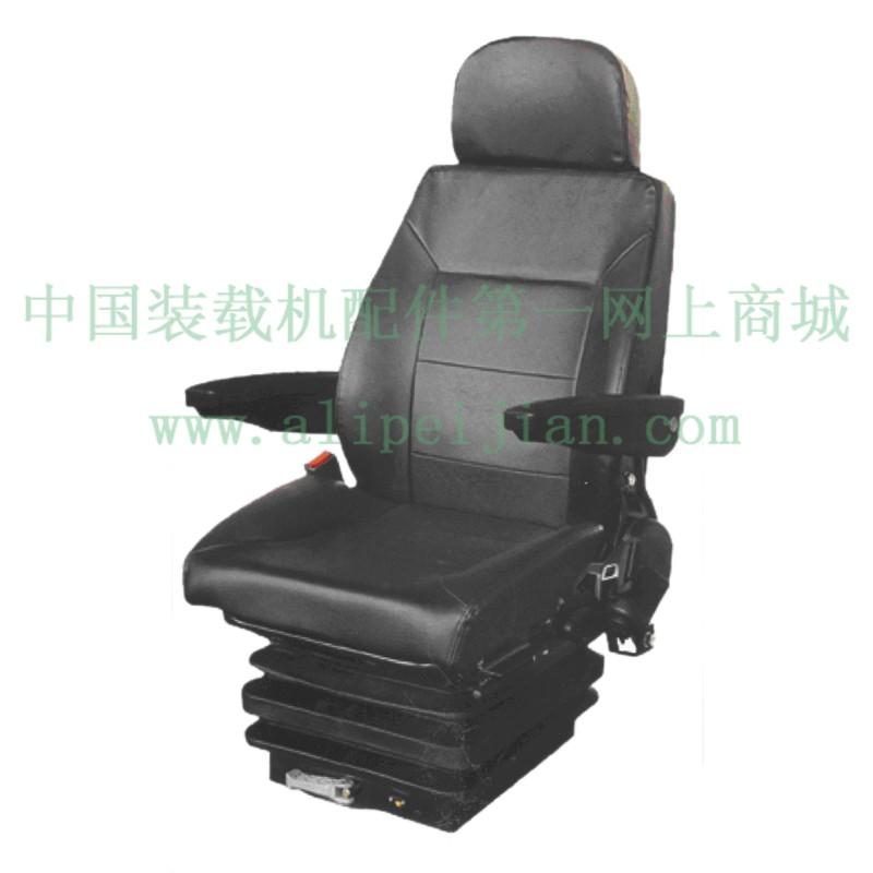 徐工40座椅  $860