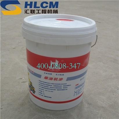 柴机油-CD30汇联.