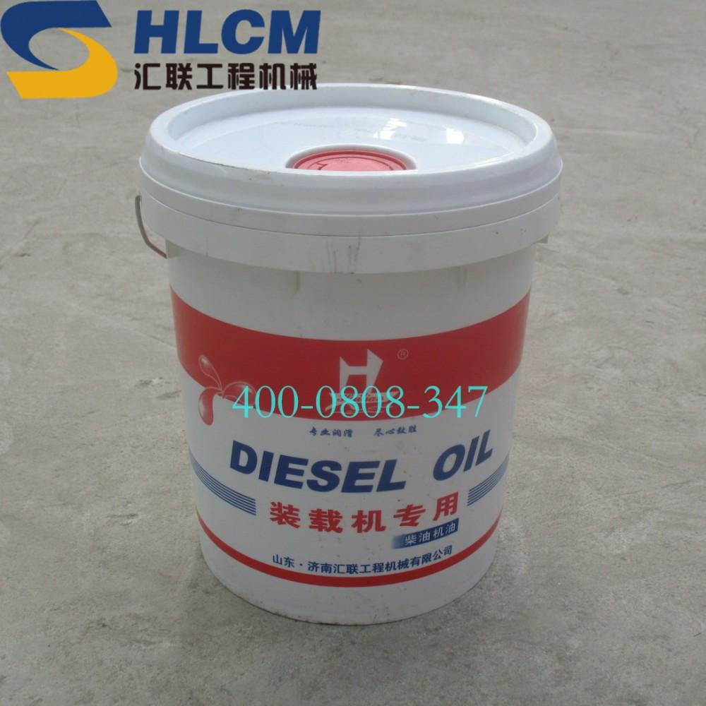 柴机油-CD30汇联